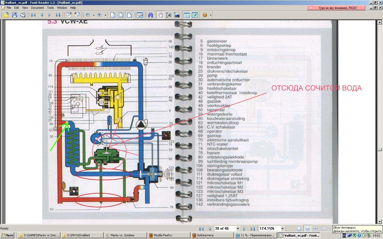 http://www.elation.kiev.ua/components/com_agora/img/members/6690/bypas2.jpg